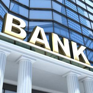 Банки Газимурского Завода