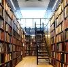 Библиотеки в Газимурском Заводе